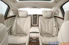 Mercedes Benz Maybach Clase S Turismo Interior Asientos 4 Puertas Mercedes Benz Clase S Mercedes Maybach Mercedes Benz Maybach
