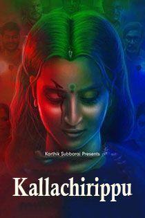 Kallachirippu (2018) Kannada in HD - Einthusan (NO SUBTTLES) [Kallachirippu Web Series Kannada Dubbed] Kannada Movies, Web Series, Music Videos, Comedy, Romance, Album, Movie Posters, Romance Film, Romances