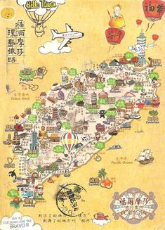 Country: Taiwan,Republic of China 台湾,中华民国 ISO code: TW Capital: Taipei 台北 Location: Taiwan is a state in East Asia.Neighbouringstates...