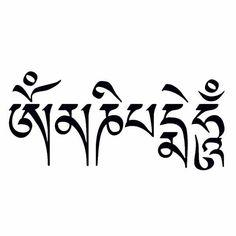 Sanskrit Mantra of Compassion