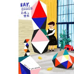 iamnomes:  yuki-wan Ray Eames. So cute, I love it!