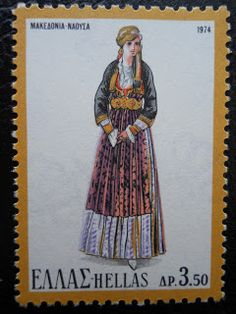 Stamps, covers and postcards of traditional/folk costumes: Stamps / Costumes - Greece / Graikija
