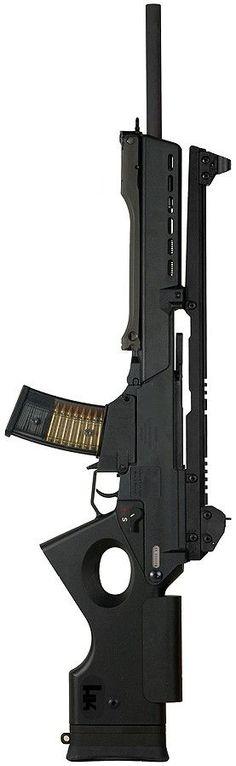 Heckler und Koch SL8-1 Tactical Sniper Rifle - 5.56x45mm NATOFind our speedloader now! http://www.amazon.com/shops/raeind