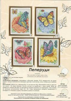 Gallery.ru / Фото #6 - Бабочки - Nora98