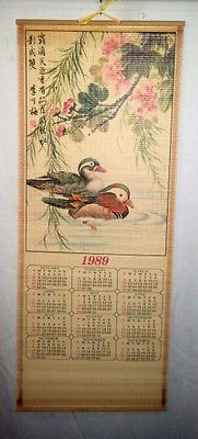 Vintage Decorative Ducks 1989 Bamboo Hanging Scroll Calender Price: US $7.99