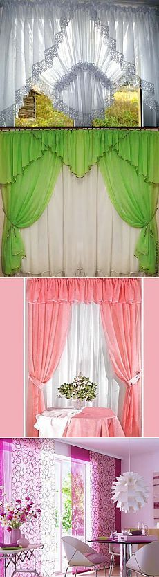 ____ ~ ____ ~ DESIGN HOUSE: DESIGN CURTAIN FOR KITCHEN - (PHOTO)