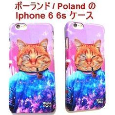 『ボス猫 iphone 6 6s ケー…』