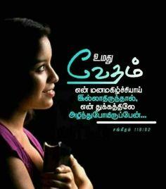 Bible Verse Wallpaper, Bible Verse Art, Bible Quotes, Bible Vasanam In Tamil, Tamil Bible Words, Psalm 119, Psalms, Scripture Pictures, Bible Promises