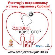 domzdravlja.org.rs sluzba-za-zdravstvenu-zastitu-zena-i-dece odeljenje-razvojng-savetovalista