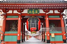 CONTENT] Kaminari-mon is the outer gate to Senso-ji Temple. Sensoji Temple is the most popular and colorful temple in Tokyo, located in Asakusa.