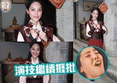 網友繼續負評陳凱琳唔開心我付出咁多 - on.cc東網 (註冊)