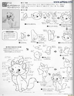 ideias gata marie - Pesquisa Google Disney Plush, Disney Diy, Sewing Stuffed Animals, Stuffed Toys Patterns, Plush Pattern, Cat Pattern, Animal Sewing Patterns, Doll Patterns, Pretty Drawings