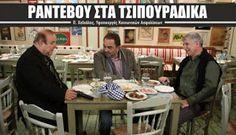 Το καλύτερο ενημερωτικό-ειδησιογραφικό Blog της Αθήνας !!! Μπορείτε ακόμα να κατεβάστε Δωρεάν Προγράμματα καθώς και να βάλετε και να δείτε αγγελίες.