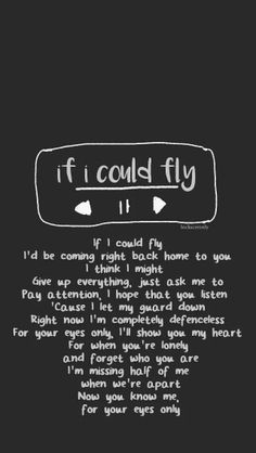 #IfICouldFly #Lyrics #Song #MadeInTheA.M