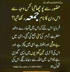 Imam Ali Quotes, Hadith Quotes, Quran Quotes, Words Quotes, Islam Hadith, Allah Islam, Islam Quran, Alhamdulillah, Islamic Qoutes