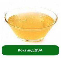 Кокамид ДЭА - 1 литр в магазине Мыло-опт.com.ua. Тел: (097)829-49-36. Доставка по всей Украине.