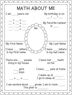 Math about me page - great for beginning of the year kindergarten math, Math Classroom, Kindergarten Math, Teaching Math, Preschool, Classroom Ideas, Math Resources, Math Activities, First Day Of School Activities, Grade 2 Patterning Activities