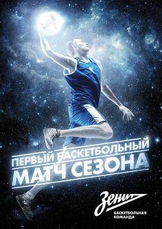 Zenit Basketball poster.