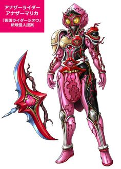 Kamen Rider Gaim, Kamen Rider Series, Japanese Superheroes, Monster Concept Art, Manga Artist, Monster Girl, Sci Fi Art, Jojo's Bizarre Adventure, Power Rangers