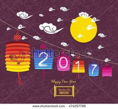 Happy new year 2017 whatsapp short english status english new year happy new year 2017 greeting card chinese new year of the rooster m4hsunfo