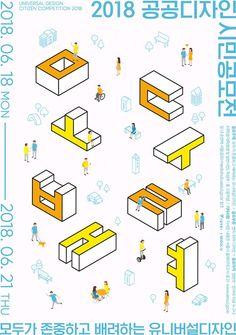 Web Design, Book Design, Cover Design, Print Design, Layout Design, Japan Graphic Design, Typo Poster, Isometric Design, Promotional Design