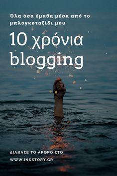 10 χρόνια blogging ε; Το λέω και δεν μπορώ να το χωνέψω. Θυμάμαι κάποτε που έβλεπα άρθρα με τον ίδιο τίτλο και αναρωτιόμουν τι γνώσεις μπορεί να είχαν αυτοί οι bloggers, πόσα γνώριζαν και αν είχε καταντήσει κουραστικό το γράψιμο, η μελέτη, οι αποτυχίες και ο δρόμος προς την επιτυχία.  Φέτος τον Ιούνιο έκλεισα τα 10 χρόνια blogging και έλαβα την απάντηση μου. Blog, Movie Posters, Art, Art Background, Film Poster, Kunst, Blogging, Performing Arts, Billboard