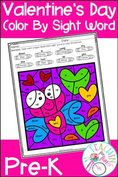 These Pre-K Color By Code Sight Word activities are perfect for Valentine's Day! NO PREP! Just simply print and go! A black and white student version is included along with a color-coded answer key. Use these Color By Code Sight Word activities for: Daily 5 – Work on Words, Early Finisher Activities, ELL and ESL Activities, Emergency Sub Tub Activities, Holidays, Homeschool, Homework, Inside Recess Activities, Literacy Center Activities, Morning Work, RTI, SLP Activities, and Thematic Units.