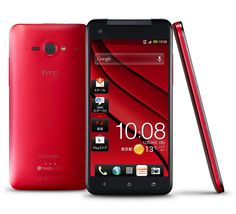 Wow...1080p screen on a phone...HTC J butterfly