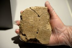 Missing piece of Gilgamesh Epic discovered.  Obverse of the newly discovered tablet V of the Epic of Gilgamesh.  The Sulaymaniyah Museum, Iraq [Credit: © Osama S.M. Amin]