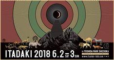 「ITADAKI 2018」にBEAMSがサポーターとして参加します|BEAMS