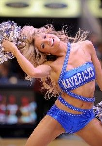 Dallas Mavericks cheerleaders slideshow (Dallas, TX)