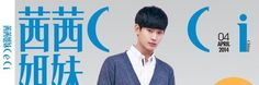 awesome Kim Soo Hyun - History magazine cover CECI (April issue 2014)