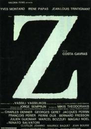 Z - film 1969 - Costa-Gavras - Cinetrafic