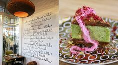 We've encountered a VERY exciting addition to K Road's brimming culinary scene. Newcomer Gemmayze St is serving up Auckland's best Lebanese. Lebanese Recipes, Arcade, Dishes, Canning, Inspired, Eat, Places, Shop, Inspiration