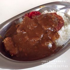.@ogu_ogu | 130813 双葉食堂@南伊豆 カツカレー 900円 #カツカレー #katsucurry #curry #curr... | Webstagram - the best Instagram viewer