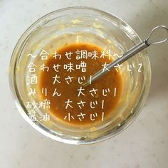 お昼ごはんに!時短が叶う「味付け1発!便利な合わせ調味料」のススメ(サンキュ!) - Yahoo!ニュース