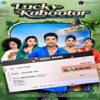 Lucky Kabootar (2014) Full Movie Watch Online Free Download HD