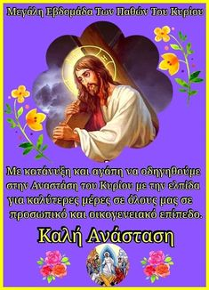 Faith, Movies, Movie Posters, Easter, Facebook, Films, Film Poster, Easter Activities, Cinema