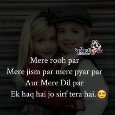 Thand toh yha bhi bht h ree. Mai bhi nikal h rha bs. Love Quetos, Real Love, True Love Quotes, Romantic Love Quotes, Rejection Hurts, Cute Love Wallpapers, Adorable Quotes, Urdu Words, Heart Touching Shayari