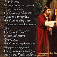 Russian Orthodox, Spirituality, Faith, Love, Quotes, Amor, Quotations, Qoutes, Quote