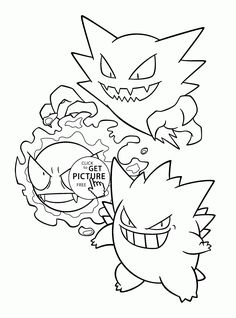 Pokemon Gastly Evolution coloring pages for kids, pokemon characters printables free - Wuppsy.com