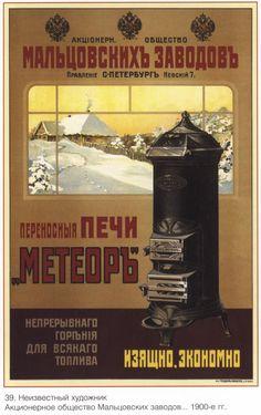 Soviet Propaganda poster Communism 393 by SovietPoster on Etsy, $9.99