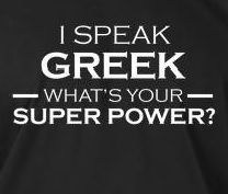 Well a little bit of Greek! Funny Greek Quotes, Greek Memes, Funny Quotes, Greek Sayings, Greek Language, Greek Words, Meaningful Life, Greek Life, English Quotes
