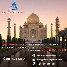 Taj Heritage Tour is offer's you everything Travel needs in and around Agra with Professional group of tour guides, Taj Mahal Tour Guide family group and Private visit direct for Taj Mahal. Professional Group, India Tour, Agra, Day Tours, Tour Guide, Taj Mahal, Travel, Viajes, Traveling