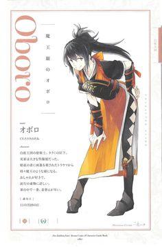 Artworks (4 Koma) - Oboro - Fire Emblem Wars Of Dragons