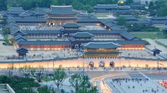 Image for Places in Asia Architecture Seoul City