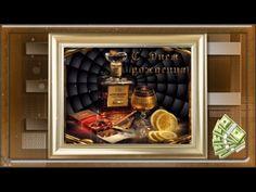 ПОЗДРАВЛЕНИЕ С ДНЕМ РОЖДЕНИЯ НАСТОЯЩЕМУ МУЖЧИНЕ ◆ Красивая видео открытка - YouTube
