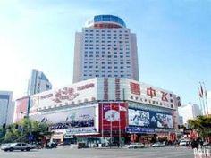 Changchun International Trade Hotel - http://chinamegatravel.com/changchun-international-trade-hotel/