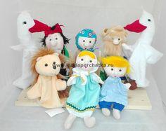 Гуси-лебеди (фабр) - набор кукол для кукольного театра