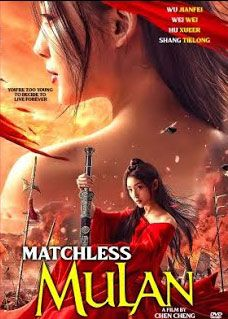 Matchless Mulan จอมท พหญ ง ฮวาม หลาน ในป 2020 หน ง